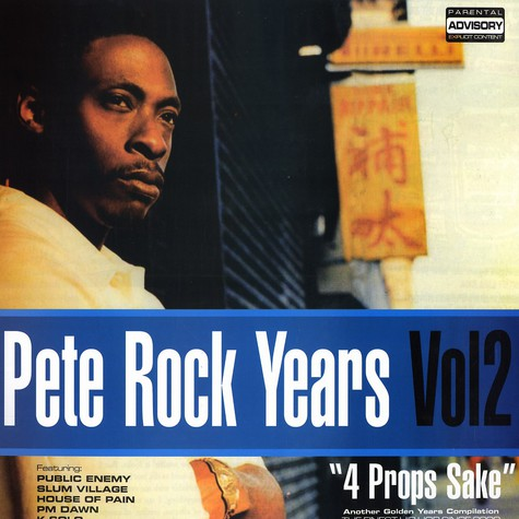 Pete Rock - Pete Rock years vol.2 - for props sake