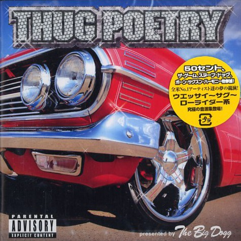 Big Dogg presents - Thug poetry