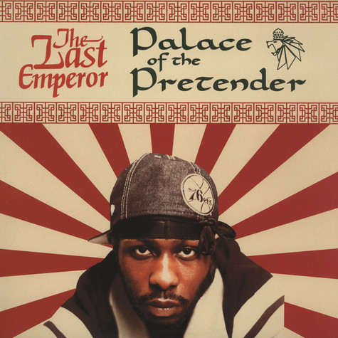 Last Emperor, The - Palace Of The Pretender