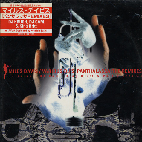 Miles Davis - Panthalassa: The Remixes