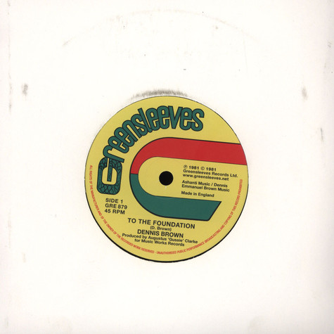 Gregory Isaacs / Dennis Brown - Rumours / To The Foundation