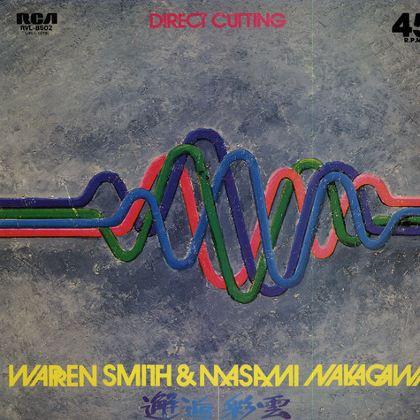 Warren Smith & Masami Nakagawa - Direct Cutting