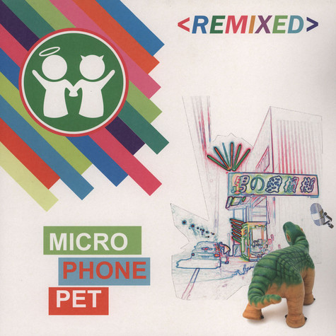 Mochipet - Microphonepet remixed