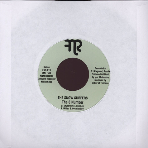 Snow Surfers, The / United Boppers Unit - The 8 Number / R&B No.1