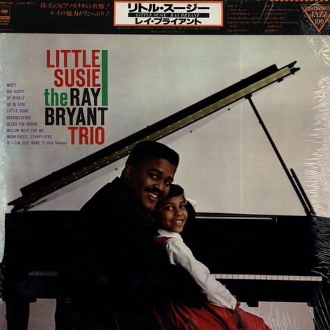 Ray Bryant Trio, The - Little Susie