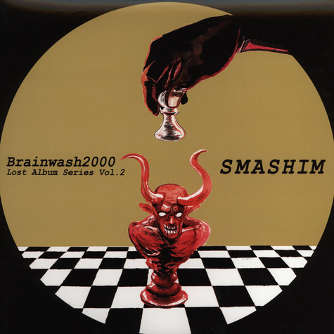Brainwash 2000 - Lost Album Series Volume 2 Black Vinyl