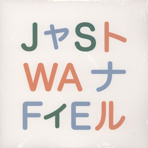 Magic Touch & Sapphire Slows - Just Wanna Feel