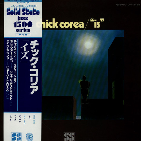 Chick Corea - Is