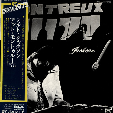 Milt Jackson - At the Montreux Jazz Festival 1975