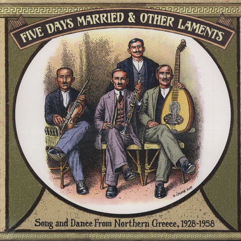 V.A. - Five Days Married & Other Laments Song And Dance From Northern Greece 1928 -1958