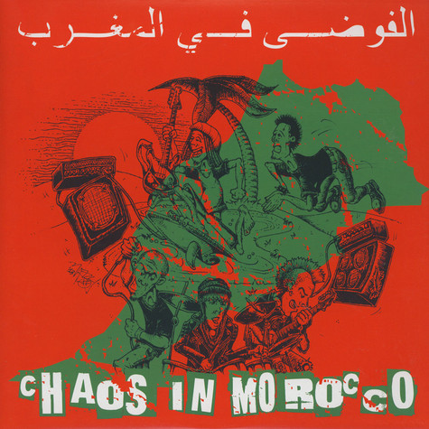 V.A. - Chaos In Morocco