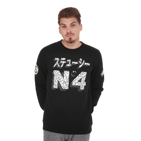 Stüssy - No. 4 Squiggles Sweater