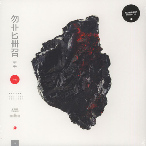 Michna - Thousand Thursday Black Vinyl Edition