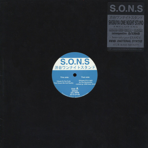 S.O.N.S. - Shibuya One Night Stand EP