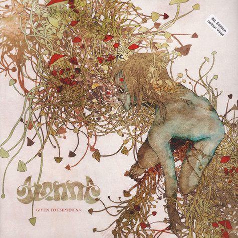 Arenna - Given To Emptiness Colour Vinyl Edition