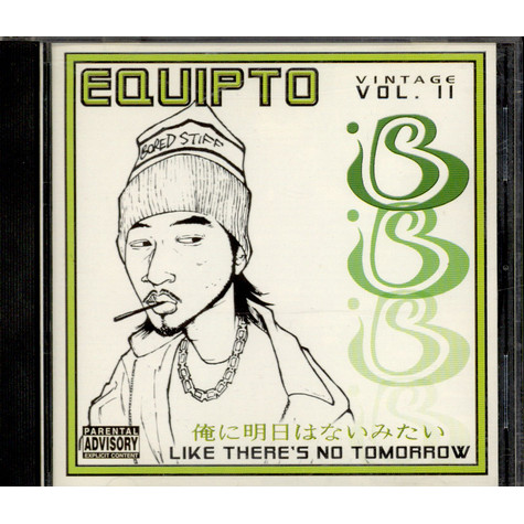 Equipto - Vintage Vol. II - Like There's No Tomorrow