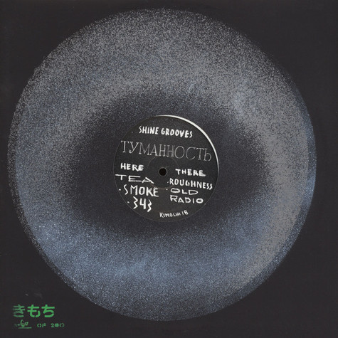 Shine Grooves - Tumannost