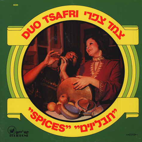 Duo Tsafri - Spices