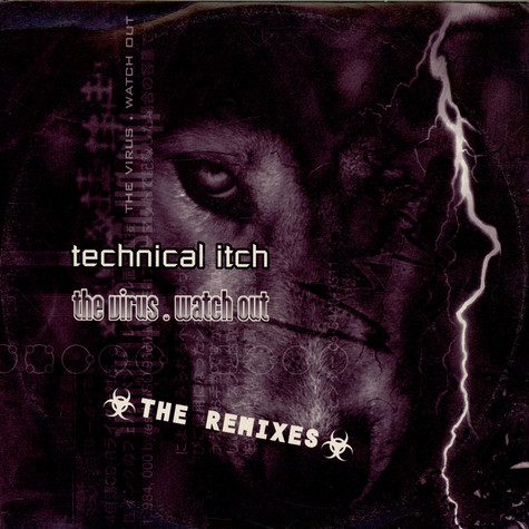 Technical Itch - Watchout