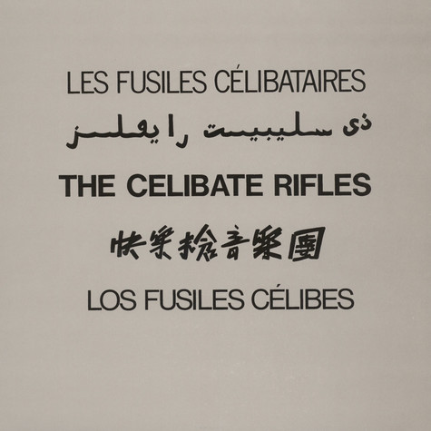 Celibate Rifles - Five Languages