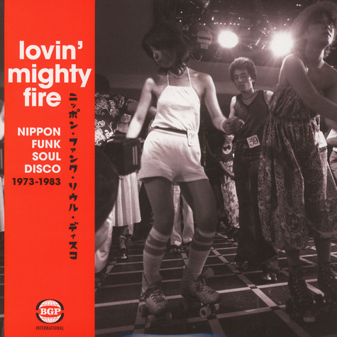 V.A. - Lovin' Mighty Fire - Nippon Funk, Soul, Disco 1973-1983