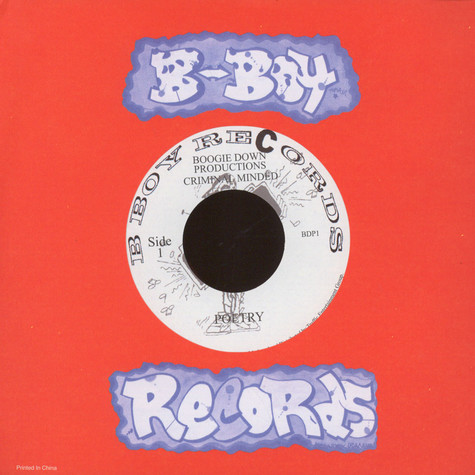 Boogie Down Productions - Poetry / South Bronx