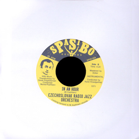 USSR Cinema Committee Orchestra / Czechoslovak Radio Jazz Orchestra - To See You / In An Hour