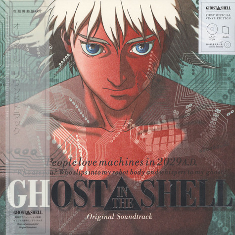 Kenji Kawai - OST Ghost In The Shell Limited Edition