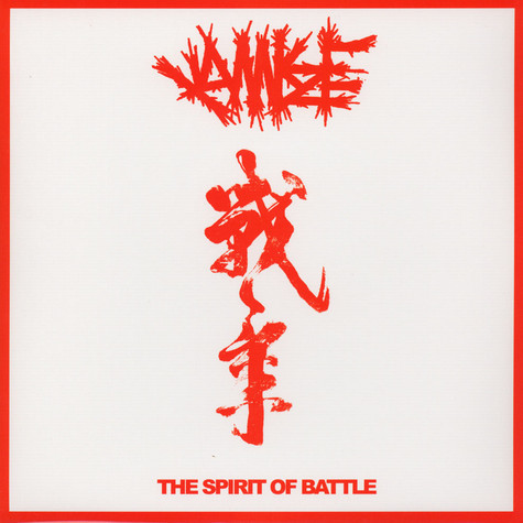 Kamikaze - The Spirit of Battle