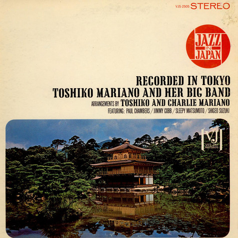 Toshiko Mariano And Her Big Band - Jazz In Japan Recorded In Tokyo