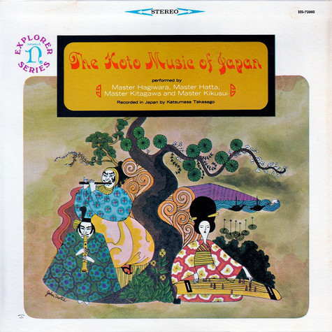 V.A. - The Koto Music Of Japan