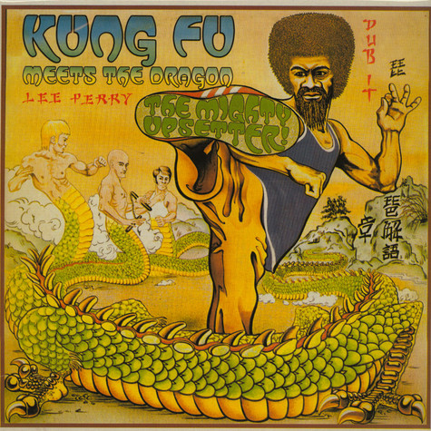 Lee Perry & The Upsetters - Kung Fu Meets The Dragon Limited Marbled Vinyl Edition