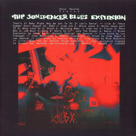 Jon Spencer Blues Explosion, The - That's It Baby Right Now We Got To Do It Let's Dance!