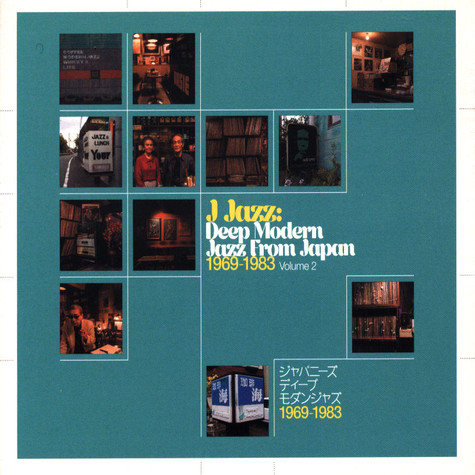 V.A. - J Jazz Deep Modern Jazz From Japan 1969-1983 Volume 2