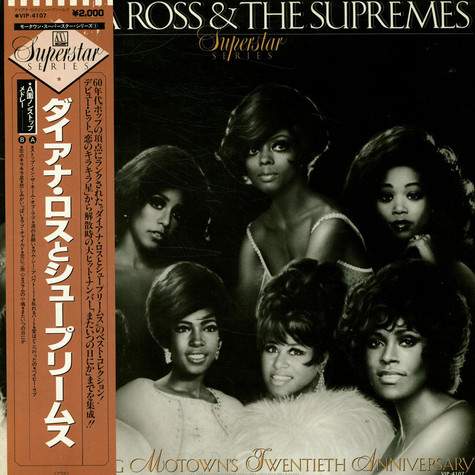 Supremes, The - Diana Ross & The Supremes