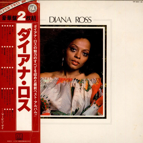 Diana Ross - Super Twin '80