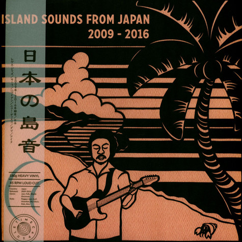 V.A. - Island Sounds From Japan 2009-2016