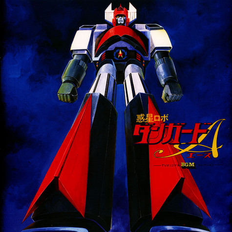 Kikuchi Shunsuke - Planet Robot Danguard Ace Tv Bgm Collection Red Transparent Vinyl Edition