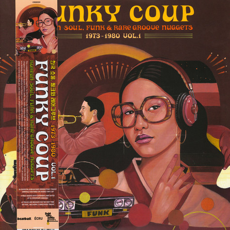 V.A. - Funky Coup: Korean Soul, Funk & Rare Groove Nuggets 1973-1980, Vol. 1 Black Vinyl Edition