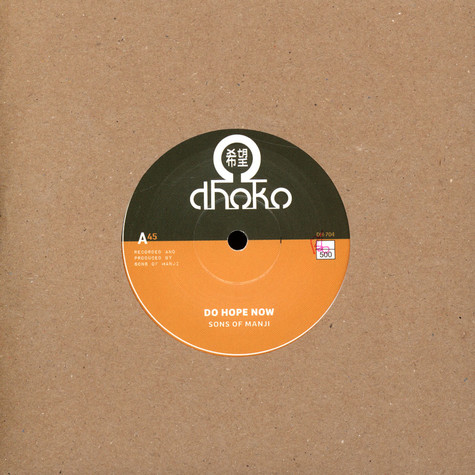 Sons Of Manji - Do Hope Now / Dub & Hope Now