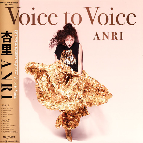 Anri - Voice To Voice Record Store Day 2021 Edition