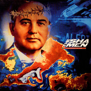 Shamen, The - In Gorbachev We Trust