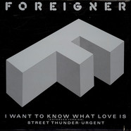 Foreigner - I Want To Know What Love Is (Extended Version)
