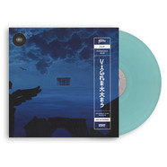 Damu The Fudgemunk - Vignettes Blue Vinyl Edition