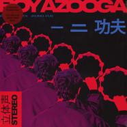 Boy Azooga - 1, 2, Kung Fu! Limited Edition