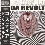 Kostia - Da Revolt Colored Vinyl Edition
