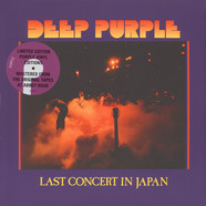 Deep Purple - Last Concert In Japan Purple Vinyl Edition
