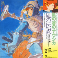 Joe Hisaishi - Kaze No Densetsu - Nausicaä Of The Valley Of Wind: Symphony Version
