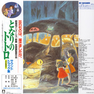 Joe Hisaishi - My Neighbor Totoro - Soundtrack