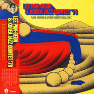 Lee Pen-Geun & Korean Jazz Quintet '78 - Plays Arirang & Other Assorted Classics Blue & Pink Splatter Colored Vinyl Edition